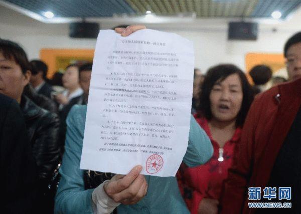 """3月25日,家长展示一封幼儿园此前的""""致家长公开信"""",这封信表示幼儿园没有给幼儿不当喂服食品和药物。"""