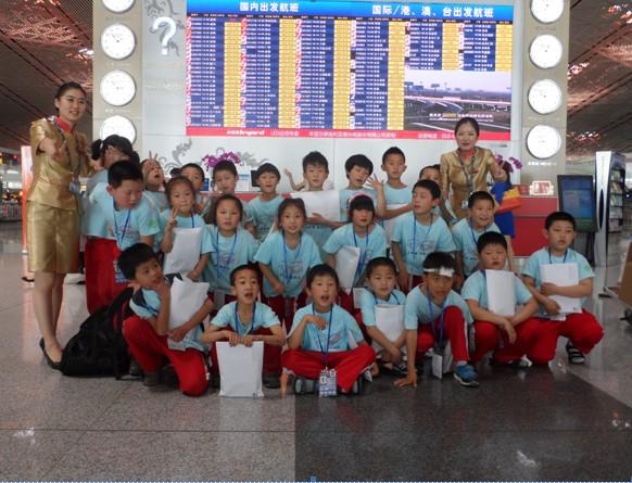 韩国CJ和首都机场携农民工子女体验航空魅力