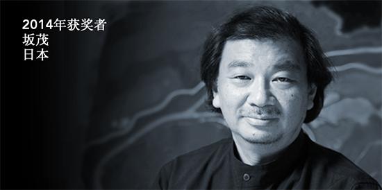 2014普利兹克奖得主:日本建筑师 坂茂