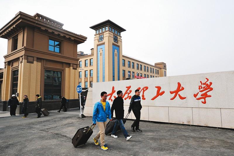 """""""而杨懿每次从阳泉老家回学校,坐火车也都会在晋中榆次下车,然后坐图片"""