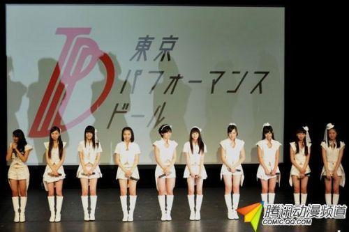 东京劲舞娃娃金田一_而同东京劲舞娃娃在电视节目中有过合作的演员·古田新太也送来了