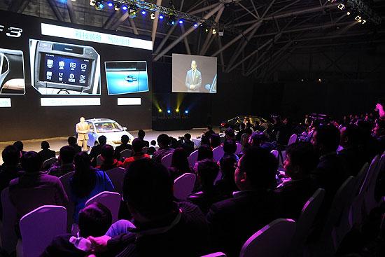 全新比亚迪F3正式上市 售价4.99 7.09万高清图片