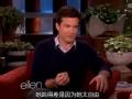 《艾伦秀第11季片花》S11E124 杰森·贝尔曼新作《脏话》曝光