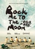 《一首摇滚上月球》台湾版预告
