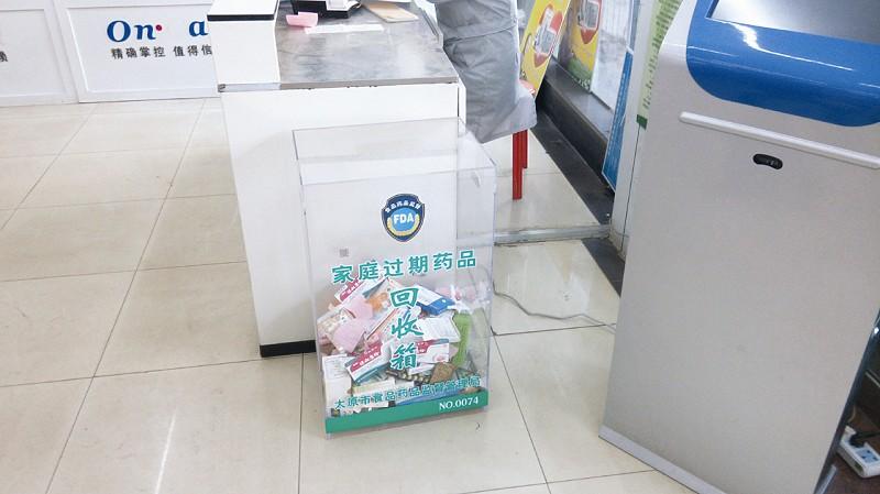 药店空盒简单陈列造型 图片_空盒陈列造型图片分享