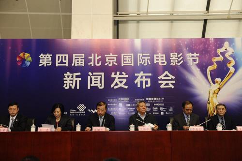 3月27号,第四届北京国际电影节新闻发布会在新闻办9层新闻发布厅召开。(点击进入组图)