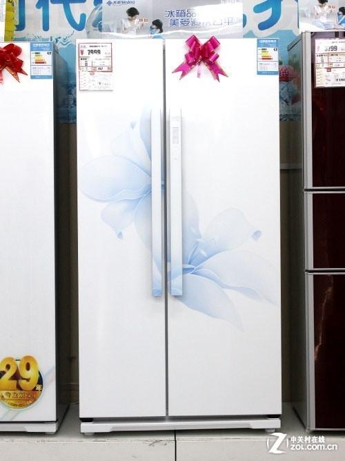 美菱BCD-560WG对开门冰箱