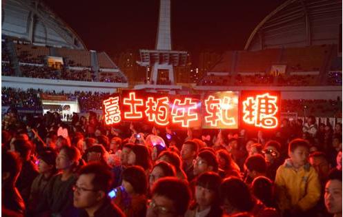 中国好声音开唱 嘉士柏成唯一指定食品赞助商