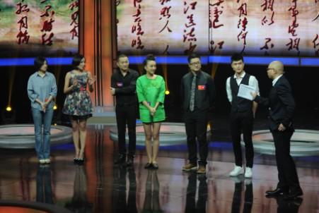中华好诗词喻小倩_《中华好诗词》第二季今开播 群星传承中华文化-搜狐娱乐