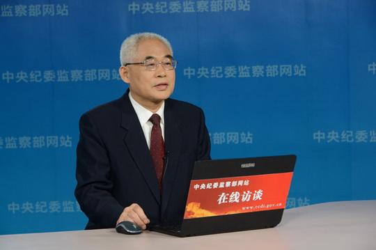 中央纪委副书记吴玉良做客中央纪委监察部网站在线访谈