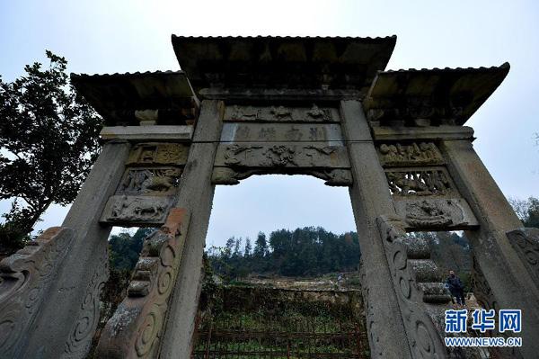 中国土司遗产打包申遗 有助维护民族文化多样性传承
