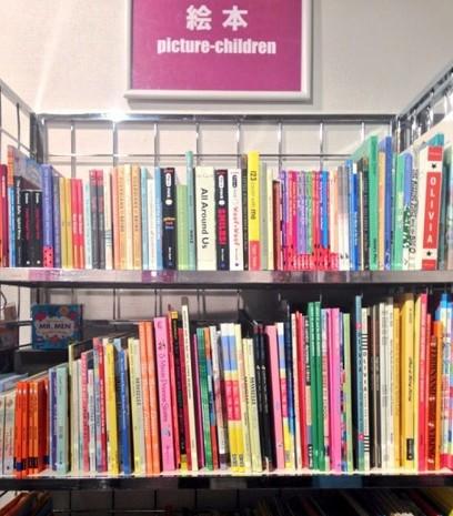 Parco百货-LOGOS书店