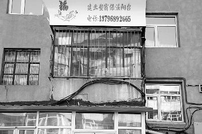 刘迎霞父母家的阳台 摄/法制晚报记者 田北北