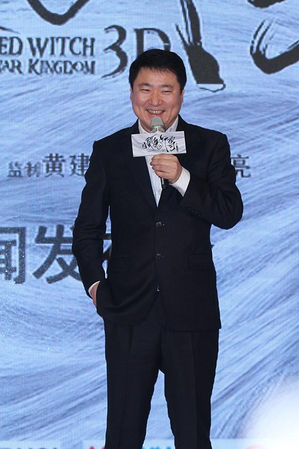 黄晓明新剧大谈床戏 范冰冰承认名花有主 搜狐