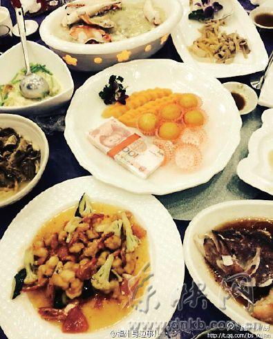 福州/土豪婚礼压桌菜上钞票不算奇33岁富豪晒奢靡生活更震憾