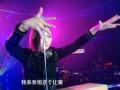 《我是歌手第二季片花》20140328 预告 百变周笔畅大玩颠覆炫嗨全场直指歌王宝座