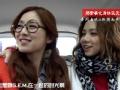 《我是歌手第二季片花》第十二期 邓紫棋化身快乐天使 狮子女探寻快乐真谛
