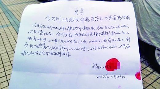 媒体新闻滚动_搜狐资讯    赊账4万多元买彩票