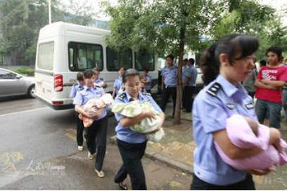 特大跨国拐卖妇女案 19名越南女涉案金额110