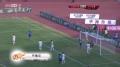 中超进球-布鲁诺抢点头槌破门 阿尔滨1-1亚泰
