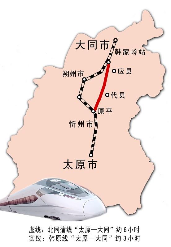 朔州到太原地图