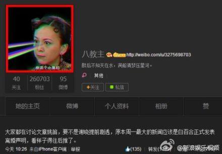 出轨33天主演周末文章:闹剧失恋传白百何离日本漫画图片狗关于图片