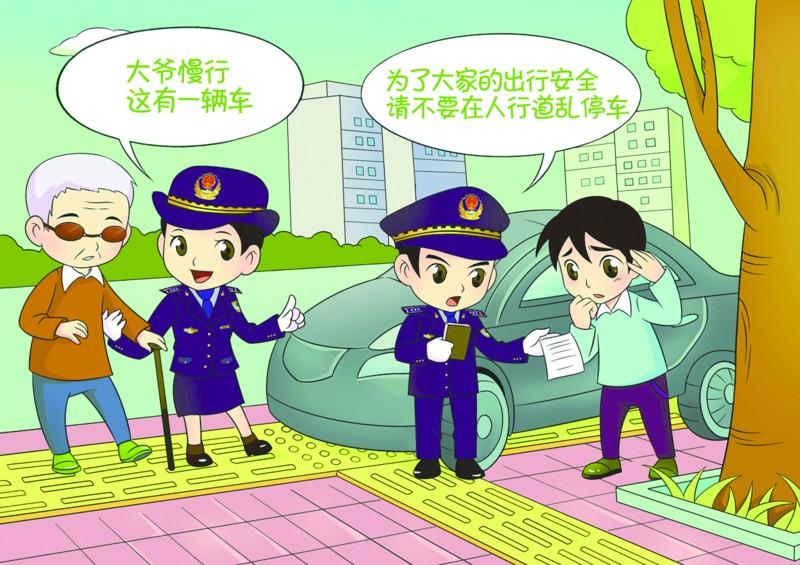 【城管法制宣传股工作计划】