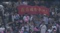 中超视频-赛场温馨插曲 球迷横幅+大束鲜花求婚