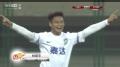 中超视频-杜震宇任意球破门演双响 泰达2-0毅腾