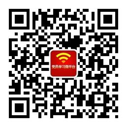 张欣欣任北京科技大学校长(图/简历)