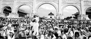 台湾反服贸14日