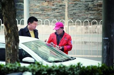 黑车位收费员正在收费 摄/法制晚报记者 程磊
