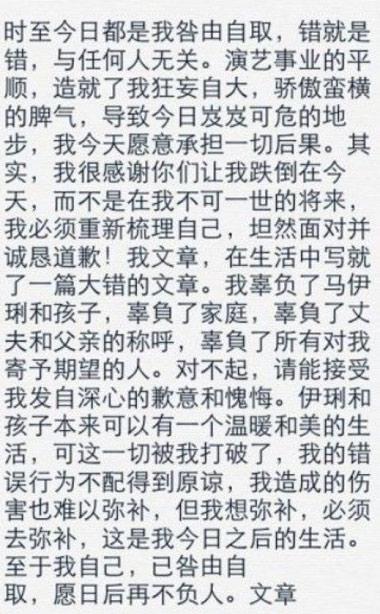 文章李跹�l9��9�-yol_文章道歉声明疑有人代笔 同一汉字有简体有繁体