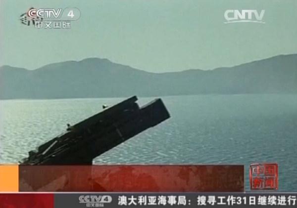央视截屏图:朝鲜今日在半岛西部海域进行射击演练。