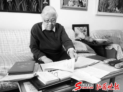 白仙开用了一年的时间写了6本回忆录