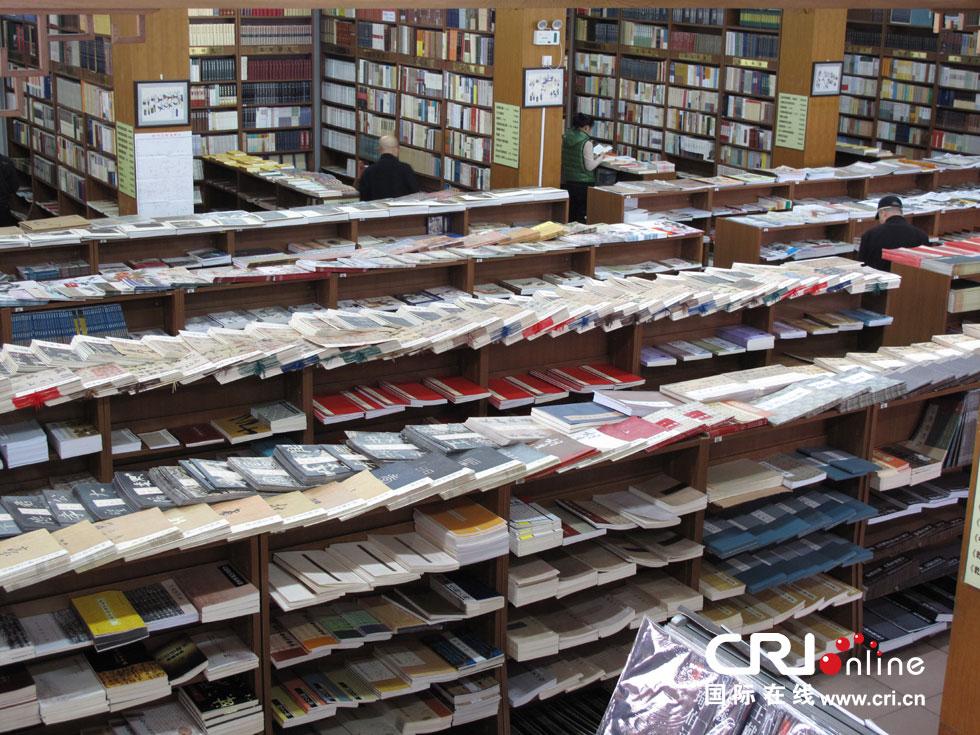 中国书店正面