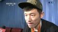 CBA视频-陈磊:展现了团结一起的力量 感谢老马