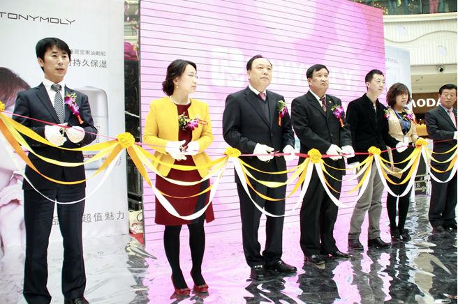 风靡韩国的托尼魅力化妆品携手天乐集团登陆中国,演绎托尼魅力的时尚传奇