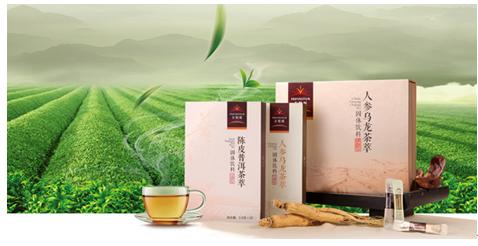 你无法抵挡的健康茶饮新风尚