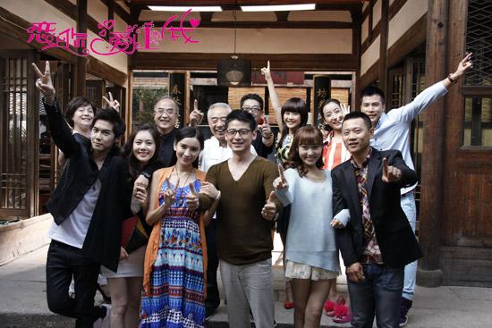 秋瓷炫、陈昊、钱泳辰、唐禹哲等众多实力演员联袂主演的《恋上你爱上我》