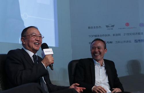 王石(图左)柳传志对话企业成长30年