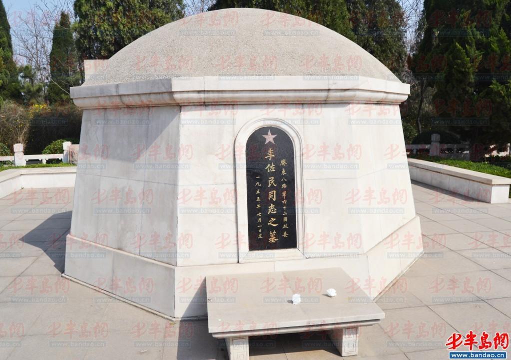 李佐民/李佐民烈士墓。