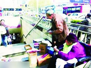 绍伏周带着妻子在南京玄武门地铁站出口摆摊
