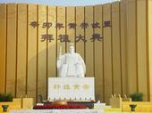千年回放 揭秘清明节祭祀大典