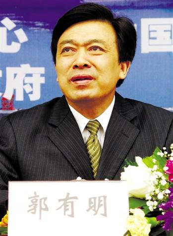 """郭有明儿子资料_湖北""""反腐第二波"""":三厅官同日落马-搜狐新闻"""