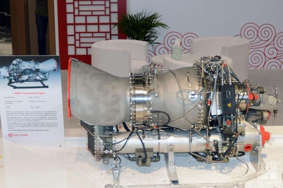 中国展出直升机发动机重大进展(组图)
