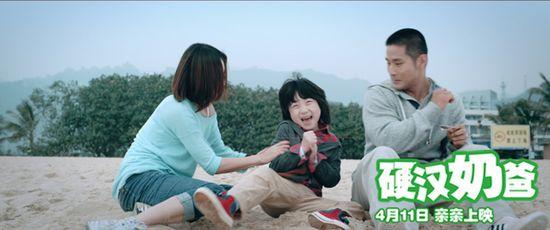 刘承俊小宝幸福的一家
