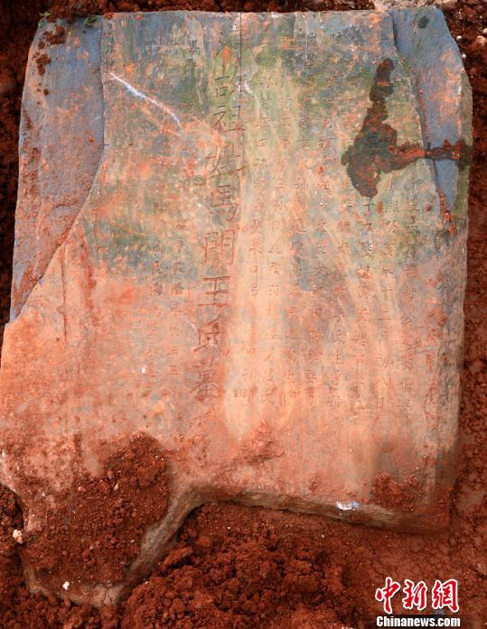 江西挖出250年前古棺!尸体犹如活人_外星人_UFO探索网_天天探索网