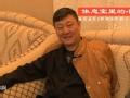 《我是歌手第二季片花》韩磊赛前感冒发冷 张杰脱衣为其披外套