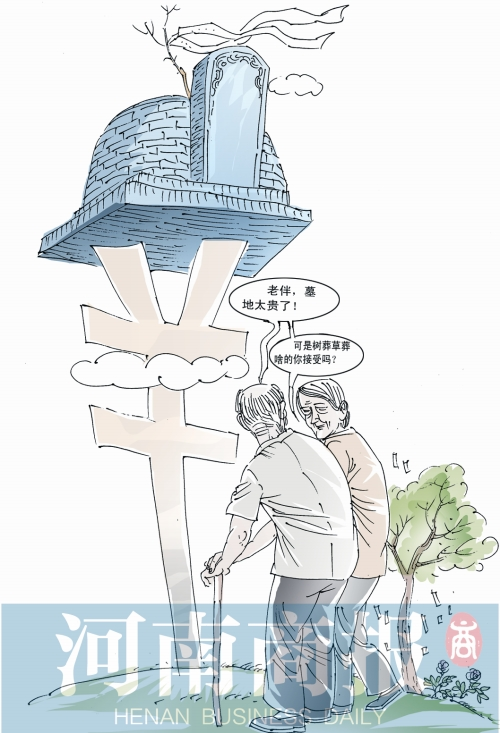 动漫 简笔画 卡通 漫画 手绘 头像 线稿 500_733 竖版 竖屏